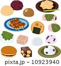 いろいろな和菓子 10923940