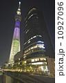 Tokyo Skytree (Meika) 10927096