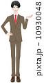 紹介 スーツ 男性のイラスト 10930048