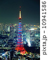 東京都 そびえる Japanの写真 10941586