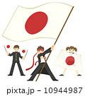 少年少女国旗応援団 10944987