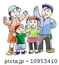 家族 10953410