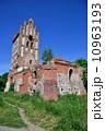 廃止された 遺跡 古いの写真 10963193