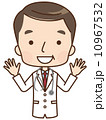 医師 人物 笑顔のイラスト 10967532