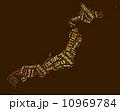 日本 アジア圏 旅行のイラスト 10969784