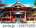 高尾山薬王院 有喜寺 本社の写真 10973269