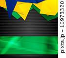 旗 フラッグ フラグのイラスト 10973320