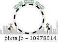 都心 ベクター 電車のイラスト 10978014