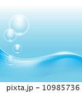 アクア 水 ウォーターのイラスト 10985736