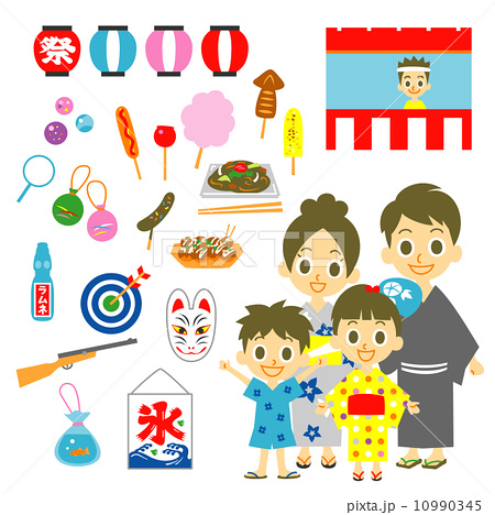 夏祭り 屋台 家族 セットのイラスト素材 10990345 Pixta