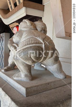 力相撲の像(JR両国駅東口/東京都墨田区両国) 10994910