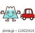 富士山と自動車イラスト 11022414