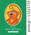 Monkey Cartoon Birthday card design 11023730