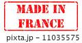 輸出 フレンチ フランス語のイラスト 11035575