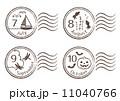 季節の消印 7~10月 11040766