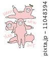 ゆるいピンク羊のイラスト年賀状 11048394