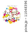 レトロな子羊の年賀状テンプレート 11048396