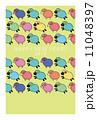 カラフルな羊たちの年賀状テンプレート 11048397