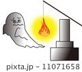 幽霊 火の玉 ベクターのイラスト 11071658