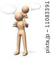 肩車 親子 会話のイラスト 11083391