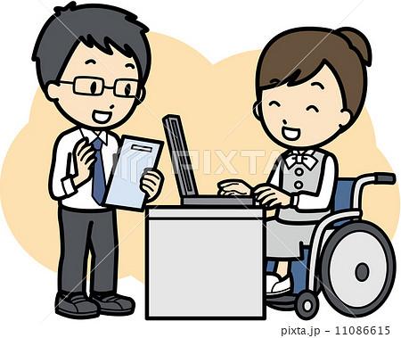 イラスト素材: 障害者雇用
