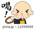僧侶 ベクター 喝のイラスト 11099698