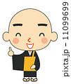 僧侶 お坊さん 住職のイラスト 11099699