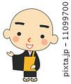 僧侶 お坊さん 住職のイラスト 11099700