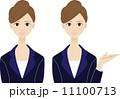 ビジネス女性 11100713