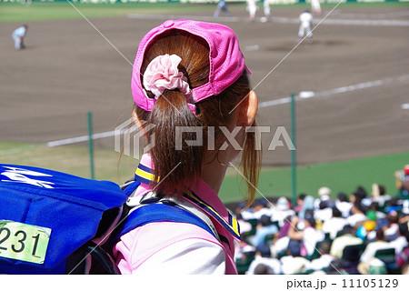 高校野球 11105129