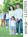 3世代 公園 親子の写真 11107055