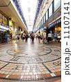 三宮センター街 商店街 アーケードの写真 11107141