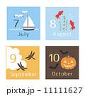 季節のイラスト 7~10月 11111627