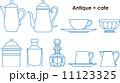 カフェ食器 11123325