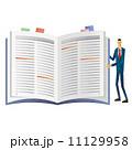 ビジネスパーソン ビジネスマン 会社員のイラスト 11129958