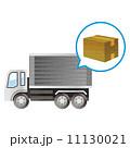 配送 段ボール箱 荷物のイラスト 11130021