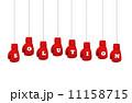 コンセプト 概念 ボクサーのイラスト 11158715