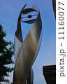山形県山形市  彫刻 信頼の木 Luna  11160077