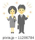 ガッツポーズ 男女 笑顔のイラスト 11206784