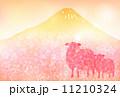 未 干支 羊のイラスト 11210324