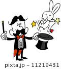 シルクハットからウサギを出す手品師 11219431