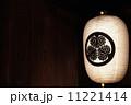 徳川家家紋と提灯 11221414