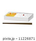 弁当 お弁当 食べ物のイラスト 11226871