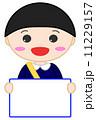 制服男児イラスト メッセージ 11229157