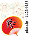 団扇 ベクター 花火のイラスト 11234488