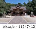 水戸八幡宮(通常時) 11247412