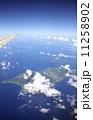 八丈小島 八丈島 景色の写真 11258902