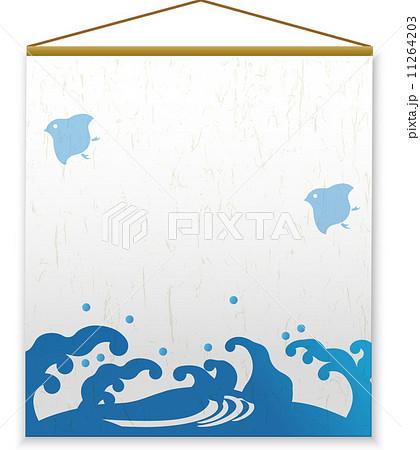 かき氷 のぼり 旗 のイラスト素材
