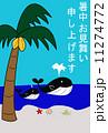やしの木 海 砂浜のイラスト 11274772
