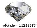 ダイヤモンド 写実的 現実的のイラスト 11281953